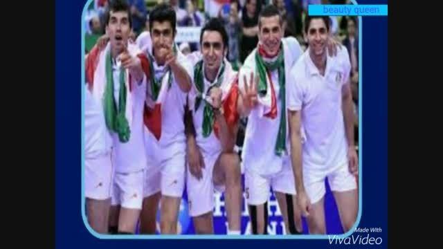 والیبالیست های دلاور ایران و همسرانشان