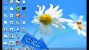 جلوگیری از اجرای برنامه ها هنگام راه اندازی ویندوز 8( Startu