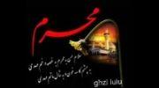 محرم را به همه ی شما عزیزان گرامی تسلیت می فرمایم:(((((