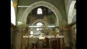 فیلمی کمیاب از داخل مسجد الاقصی! - مرگ بر اسرائیل