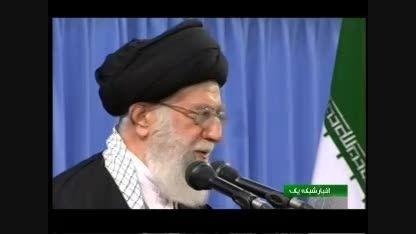 سخنان مهم رهبر معظم انقلاب اسلامی درباره مسئله هسته ای