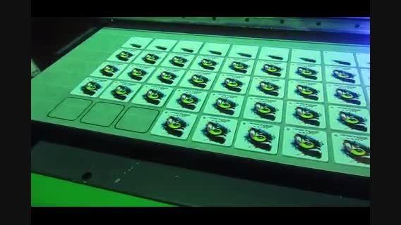 چاپ رنگی روی  پلکسی گلس با دستگاه پرینتر مخصوص فلزات