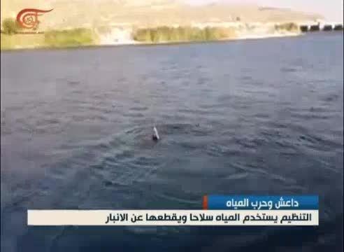 تهدید بستن سد الرمادی توسط داعش