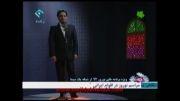 مجید اخشابی- ترانه درخت دوستی