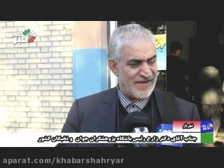 دکتر کریم زارع رئیس باشگاه پژوهشگران جوان دانشگاه آزاد