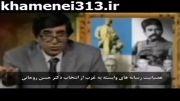 واکنش رسانه های بیگانه به انتخاب دکتر روحانی