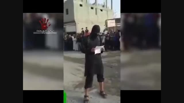 شلاق زدن یه زن توسط داعش ملعون