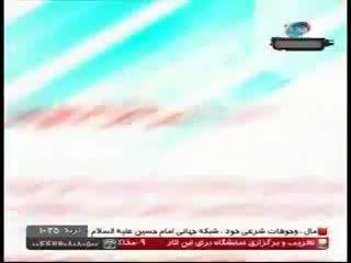 جنایات وهابیت - رسوایی وهابیت و قتل عام مردم