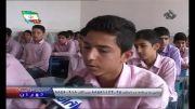 توصیه های لازم به اولیا و دانش آموزان در فصل امتحانات