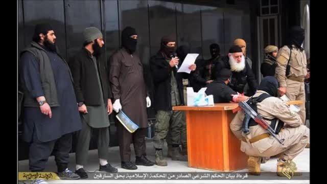 داعش و قطع دست چهار جوان عراقی با حضور پزشکان...- سوریه
