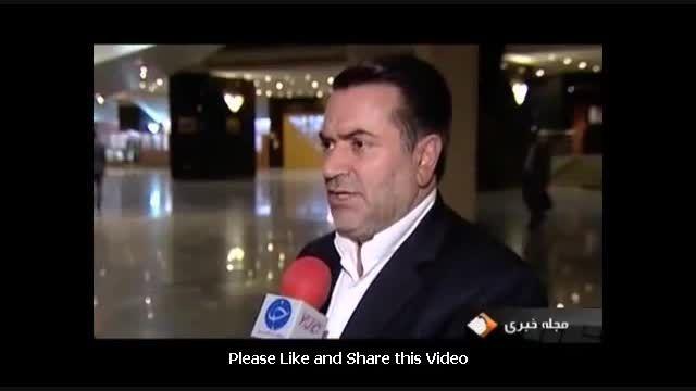 پرونده جنجالی موسسات مالی و اعتباری غیر قانونی در ایران