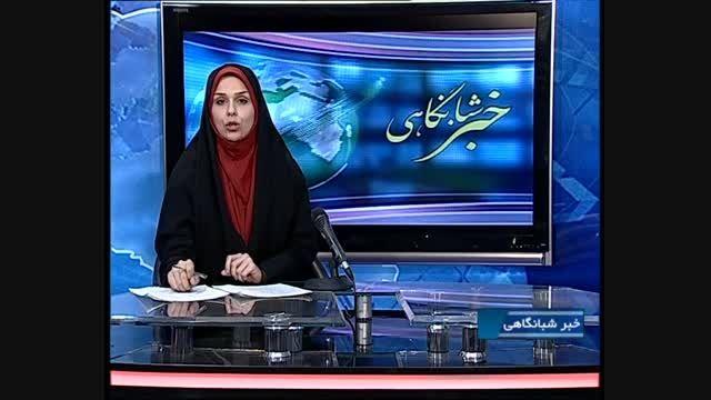 بازگشایی سالن تئاتر شهر (سردارجنگل) رشت