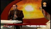 سنجش و تاثیر آن در موفقیت - آقای محمدی