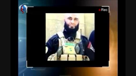 ابوعزرائیل، کابوس داعشی ها
