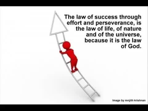 اهداف، تلاش و پشتکار
