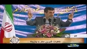 خاطره احمدی نژاد از ونزوئلا