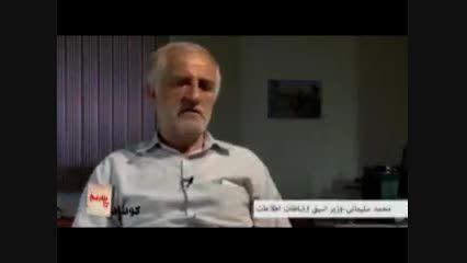 خساراتی که دولت هاشمی به بار آورد !!!!