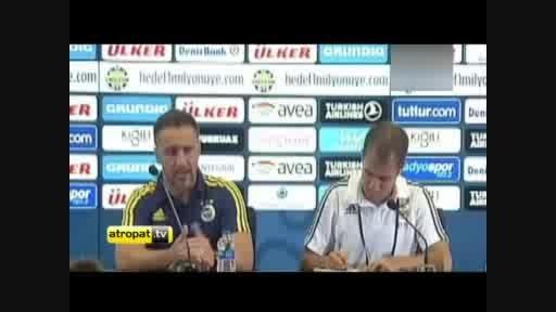 فوتبال ترکیه/نشست مطبوعاتی بعداز بازی فنرباغچه - شاختار