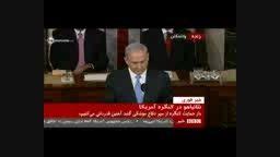 تایید سیاست های نتانیاهو توسط اکثریت کنگره آمریکا