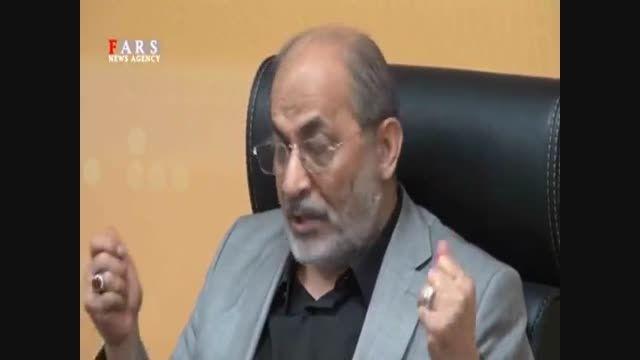 ماجرای مخالفت امام خامنه ای با انتخاب خبرگان رهبری