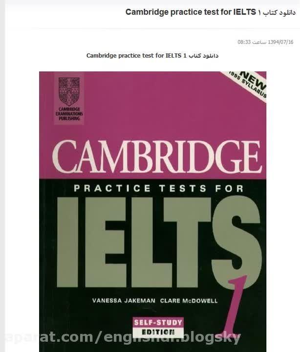 دانلود کتاب Cambridge practice test for IELTS 1