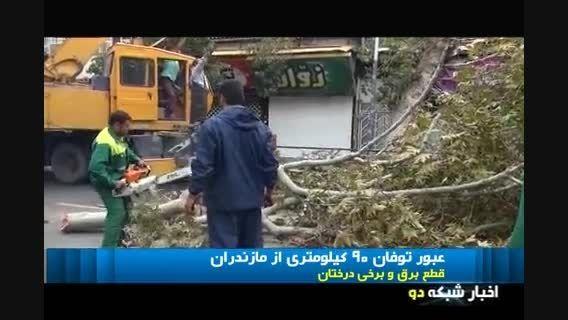 طوفان 90 کیلومتر در ساعتی مازندران را درنوردید