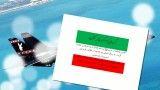 تامکت ایرانی در نیروی دریایی آمریکا