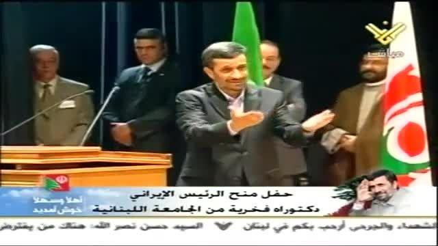 استقبال با شکوه کشورهای خارجی از دکتر احمدی نژاد