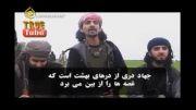 اعلام جهاد داعش علیه عربستان