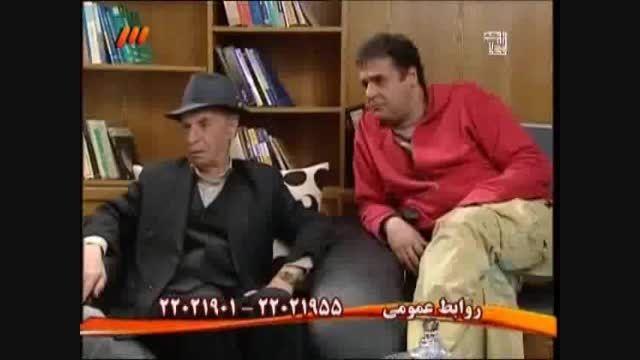 نارضایتی نهال و دکتر سهرابی از مدیریت ساختمان پزشکان