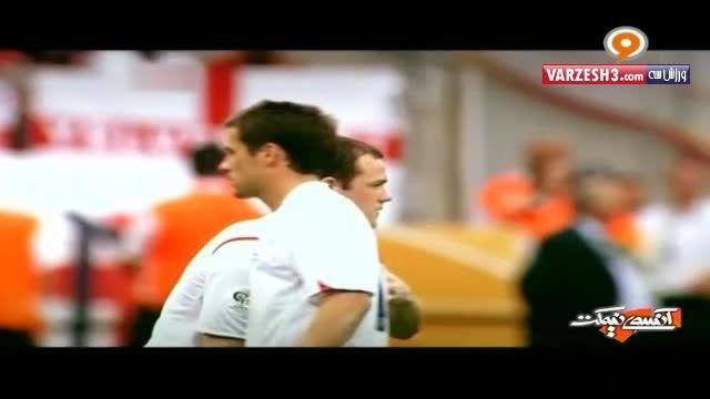 ماجرای کارت قرمز وین رونی در جام جهانی 2006