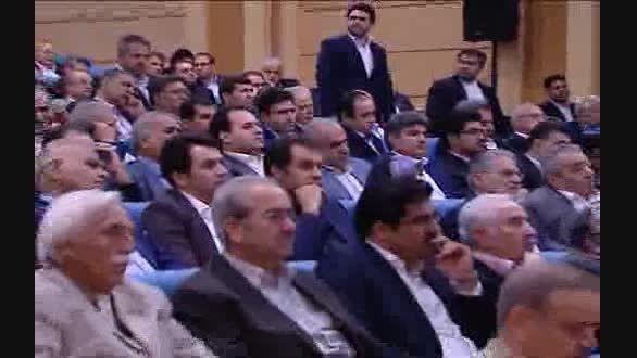 سخنان روحانی درباره کوچک سازی دولت در افطاری اصناف