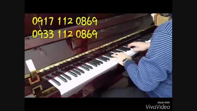 آهنگ لیلا فروهر با پیانو