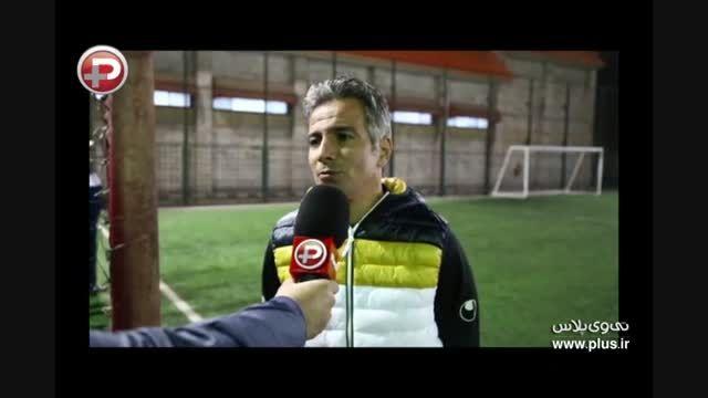 صحبت های جنجالی ستاره سابق تیم استقلال تهران