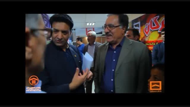 حرکتی نو از بانک مسکن استان فارس 1-1