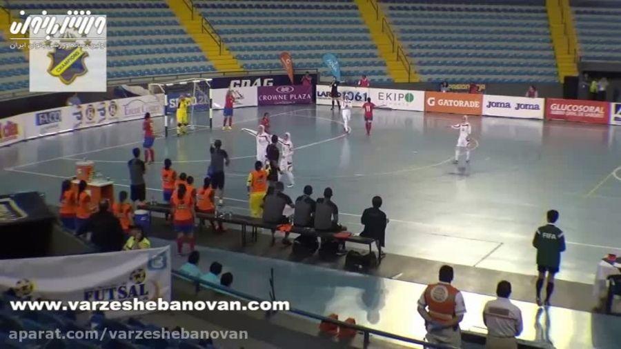 جام جهانی فوتسال بانوان ایران - کاستاریکا