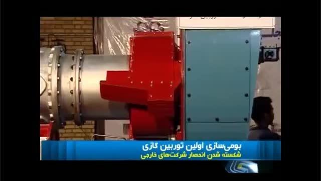 نجات معجزه آسای کودک ایرانی از چاه 160 متری!