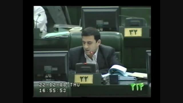 پرداخت دیون و مطالبات گذشته دولت | 22-12-88