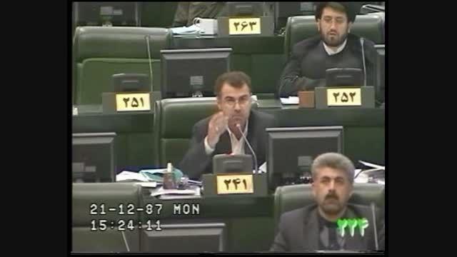 تذکر آقای نجف نژاد در خصوص معیشت مردم