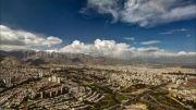 تایم لپس تهران از فراز برج میلاد