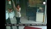 سرقت از بانک با ساتور