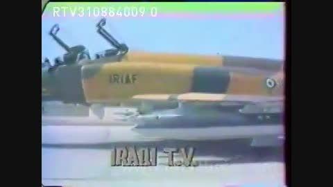 فرود فانتوم ایرانی در عراق و پناهنده شدن خلبانان