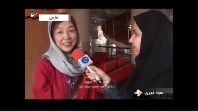 نظر خارجیها راجع به هتل های 5 ستاره ایران