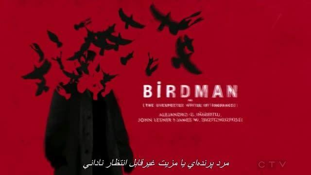 Birdman برنده اسکار بهترین فیلم در 87مین مراسم اسکار