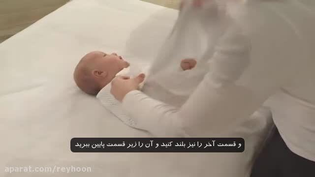 نحوه صحیح بستن قنداق نوزاد