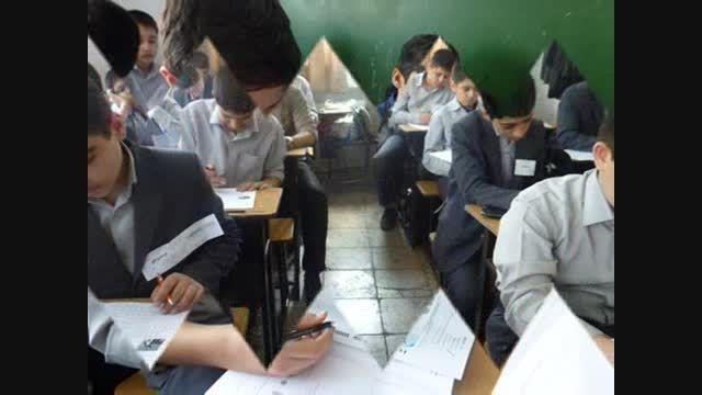 برگزاری آزمون سنجش تلاش تحصیلی