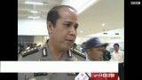 جزئیات سانحه سقوط هواپیما روسی در اندونزی