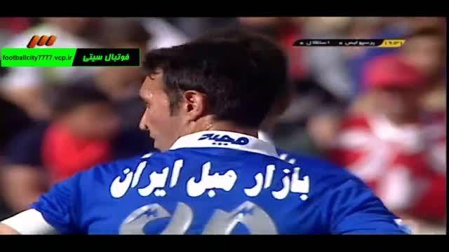 خلاصه بازی پرسپولیس 1 - 0 استقلال (لیگ برتر ایران)