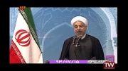 گزارش سخنرانی روحانی در دانشگاه تهران