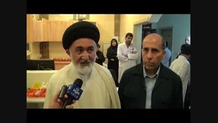 مراکز بهداشتی درمانی ایران در مدینه